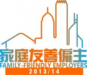FFE_logo_201314