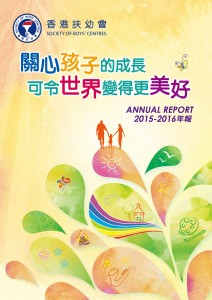 2015-16cover